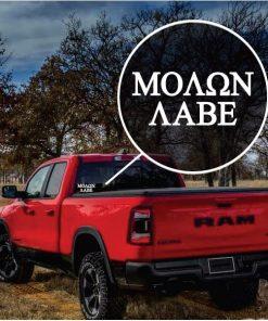 Molon Labe Truck Window Decal Sticker