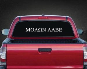 Molon Labe Windshield Decals