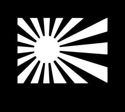 Sun Flag JDM Decal Stickers https://customstickershop.us/product-category/jdm-stickers/