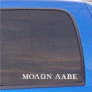 Molon Labe come take them Decal