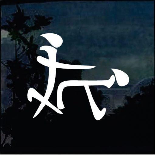 Kanji Sex JDM Decal Sticker