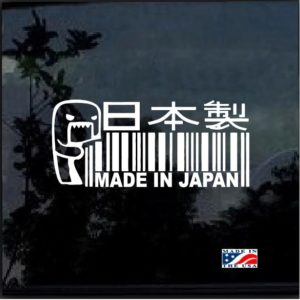 Made in japan bar code decal sticker
