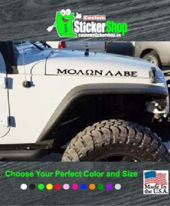 jeep molon labe hood set decal stickers