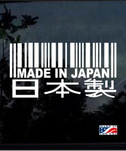 made in japan bar code 2 decal sticker