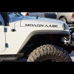 Jeep Molon Labe Hood Decals Set - https://customstickershop.us/product-category/truck-decals/