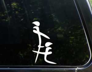 Chinese Blow Job Decal Sticker