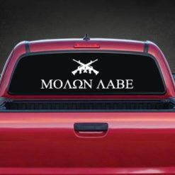 Molon Labe Rear Window Decal a3