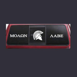 Molon Labe Spartan Sliding Rear Window Decal Sticker