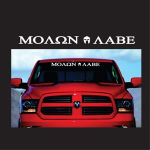 Molon Labe Spartan Helmet Windshield Banner Decal