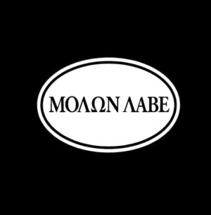 Molon Labe Oval Vinyl Decal Stickers