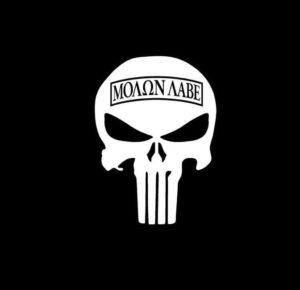 Molon Labe Punisher Skull Vinyl Decal Stickers