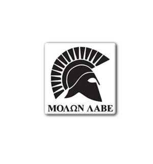 Hard hat stickers - Molon Labe Spartan Helmet