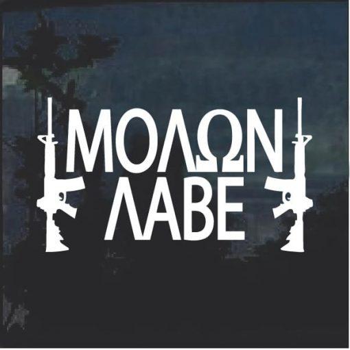Molon Labe Guns Standing Window Decal Sticker