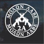 Molon Labe 2A Crossed Guns Round Window Decal Sticker