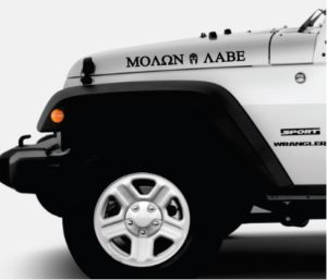 Jeep Molon Labe Hood Decal Stickers Set of 2 d2